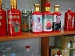 深圳|高端个性定制酒瓶UV浮雕图文喷绘机