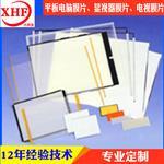 深圳|深圳模切厂LED背光源反射膜