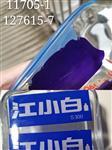 重庆|酒瓶水转印配方调色技术服务