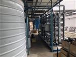深圳 深圳电子产品用水超纯水系统