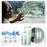 玻璃功能膜玻璃隔熱f貼膜玻璃防爆膜