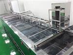 蘇州|太倉面板玻璃清洗機