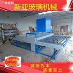 邢台|钢化千亿国际966清洗机 2500型千亿国际966清洗机