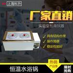 上海|使用水浴鍋需要注意什么?