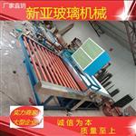邢臺|1.2米玻璃清洗干燥機 1.6米玻璃清洗干燥機 廠家直銷
