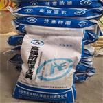 太原|厂家生产耐磨耐火浇注料