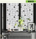 昆明|昆明窗花纸磨砂贴批发,隔断卫生间玻璃装饰膜