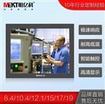 深圳|MEKT明亿科  19寸4线电阻触摸屏显示器