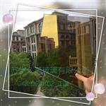 苏州|6MM金色镀膜玻璃
