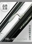 北京| 旧房翻新换断桥铝窗的三个优点