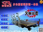 潍坊|千亿国际966数控切割设备