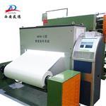 西安|高速智能驗布系統,織物表面瑕疵檢測