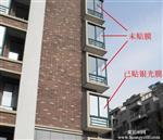 上海|嘉兴窗户千亿国际966贴膜