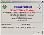 厦门|无机beplay官方授权工程师系统(国内版)