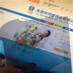 东莞|PC半透镜片千亿国际966半透镜