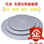 广州|酒店餐桌beplay官方授权转盘配件 铝分体底座