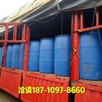 西安  西安硅酸钠_西安水beplay官方授权_液体硅酸钠厂家