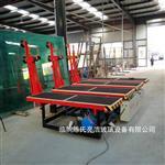 潍坊|供应玻璃上片机厂家直销