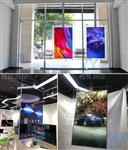 蘇州|LG55寸oled自發光雙面屏軟屏拼接屏