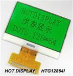 深圳 电力安全智能终端主机显示屏HTG12864I