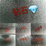 邢台|压花千亿国际966价格优惠欢迎到恒浩公司订购