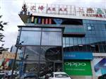 貴州省上門建筑玻璃貼膜 幕墻玻璃隔斷貼膜批發