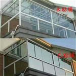 建筑玻璃貼膜價格 哪里的建筑玻璃貼膜好