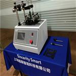 上海 往复式耐磨仪-美国Sincerity