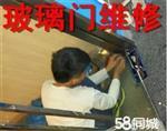 南昌|南昌市玻璃門窗專業維修安裝配件更換