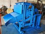 德州|千亿国际966机械斜毯式加料机