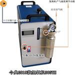 鄭州 氫氧機進行安瓿瓶熔封操作方法-305TH氫氧機