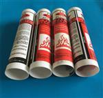 广州|耐高温密封胶、无硅密封胶、高温龙8娱乐首页胶