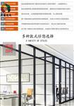 連云港七步安裝辦公室玻璃隔斷墻