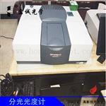 東莞|IRPrestige-21 島津傅里葉變換紅分光光鍍計