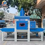 深圳|玻璃噴砂機廠家玻璃噴砂機價格