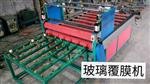 台州|千亿国际966防爆膜贴膜专用设备