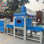 深圳|输送式自动喷砂机
