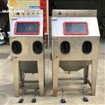 東莞|東莞深圳廠家生產箱式玻璃水噴砂機