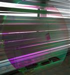 南京 進口玻璃閃光板、玻璃亮片、玻璃雙色板