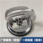 佛山|鋁合金強力玻璃吸盤 單爪提器靜電地板瓷磚吸盤 吸提器 舉報