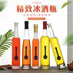 徐州 徐州廠家直銷晶白料375ml750ml果酒玻璃瓶冰酒瓶酵素瓶
