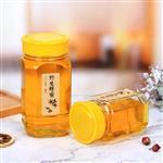 徐州|玻璃瓶生產廠家兩斤裝大八角玻璃蜂蜜瓶一斤裝小八角玻璃蜂蜜瓶