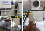 南京|防彈玻璃修復