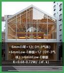 武漢|系列隔熱保溫中空玻璃