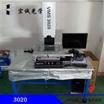 东莞|高精度二次元影像测量仪3020