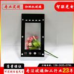 東莞|專業生產人臉識別玻璃面板 人臉識別玻璃定制 玻璃打孔絲印