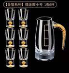重慶|禮品玻璃、藝術玻璃、日用生活器皿