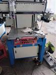 深圳 二手絲網印刷機半自動絲印機6080臺面