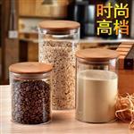 淄博|華成 玻璃儲藏罐儲物罐 密封罐