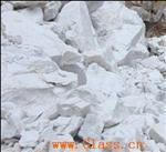 碳低铁石灰石
